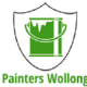 Qualified Painter In Wollongong